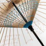 umbrella_komon